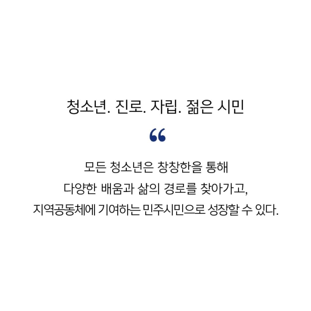 [신고제] 창창한